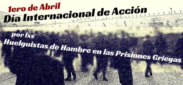 primero-de-abril-dia-internacional-de-accion-con-los-huelguistas-de-hambre-en-grecia