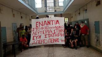 greciasolidaridaddekorydallosconevi