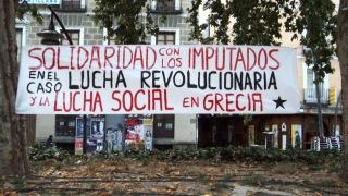 solidaridadconlucharevolucionaria